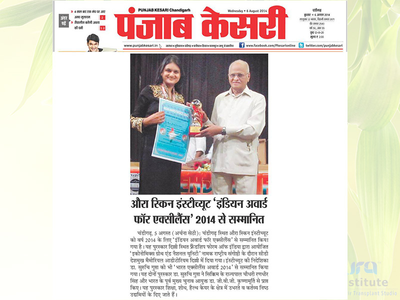 "Aura Skin Institute bagged prestigious ""Indian Award for Excellence"" for the year 2014"