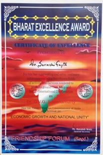 Bharat Excellence Award Certifcate