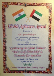 Global Achievers Award Certificate, 2014
